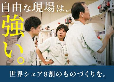 ネオ ジャパン クリエイト