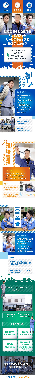 フレックス 大阪 アマゾン