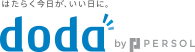 はたらく今日が、いい日に。doda(デューダ)